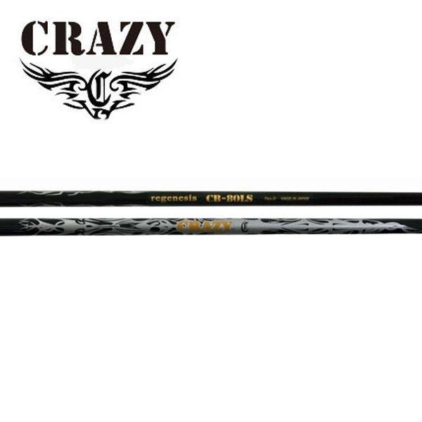 クレイジー (CRAZY) リジェネシス CB-80LS REGENESIS CB-80LS シャフト(ドライバー用) 日本正規品 日本仕様 新品
