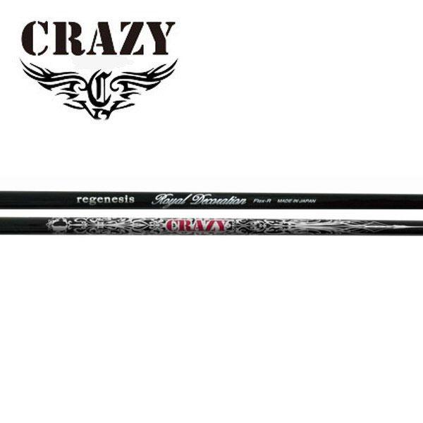 クレイジー (CRAZY) リジェネシス ロイヤルデコレーション REGENESIS Royal Decoration シャフト(ドライバー用) 日本正規品 日本仕様 新品