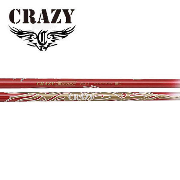 クレイジー (CRAZY) クレイジー スポーツ クレイジー ボロン CRAZY SPORTS CRAZY BORON シャフト(ドライバー用) 日本正規品 日本仕様 新品