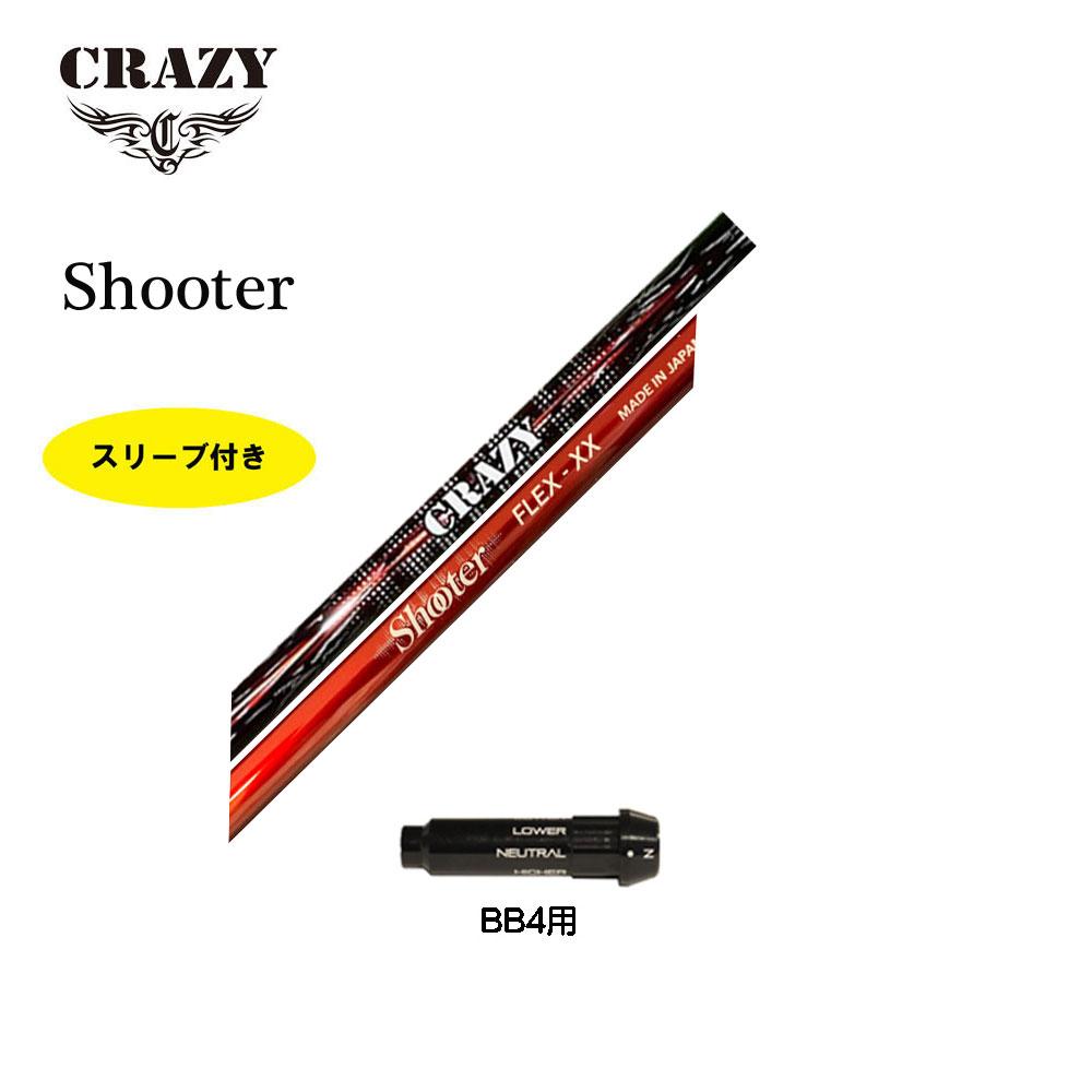 スリーブ付シャフト Shooter BB4用 新品 クレイジー シューター ドライバー用 カスタムシャフト 非純正スリーブ