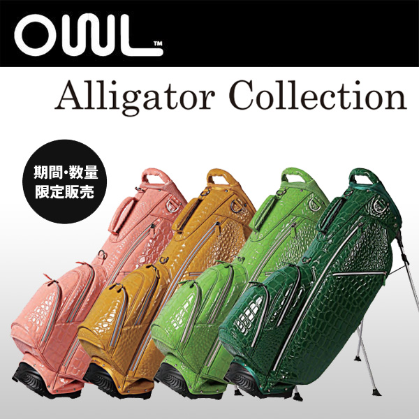 【数量限定販売】オウル (OUUL) スタンド キャディバッグ アリゲーター 8.5型 47インチ Alligator 5WAY STAND BAG