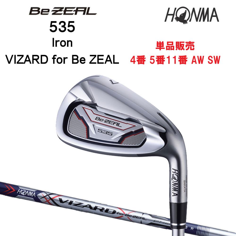 本間ゴルフ Be ZEAL535 アイアン 単品 VIZARDシャフト 4番 5番 11番 AW SW 日本正規品 HONMA GOLF ビジール