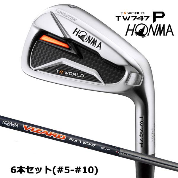本間ゴルフ TW747 P アイアンセット 6本(#5-#10) VIZARD For TW747 50シャフト HONMA GOLF 日本正規品