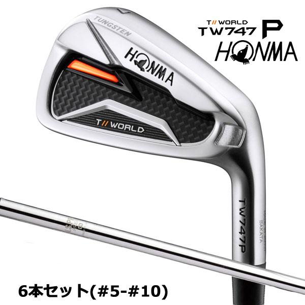 本間ゴルフ TW747 P アイアンセット 6本(#5-#10) N.S.PRO 950GHシャフト HONMA GOLF 日本正規品