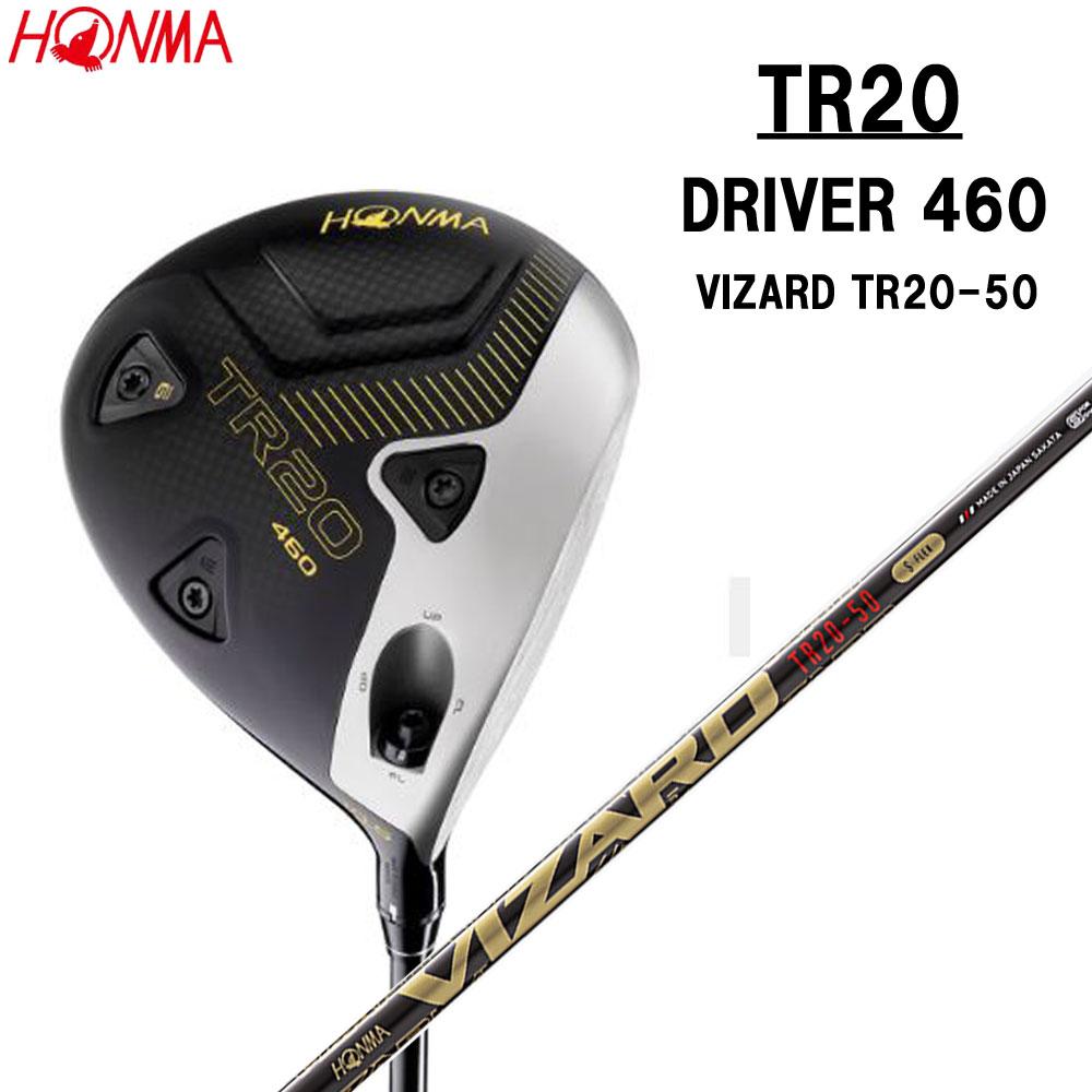 本間ゴルフ TR20 460 ドライバー VIZARD TR20-50 シャフト HONMA GOLF DRIVER 日本正規品
