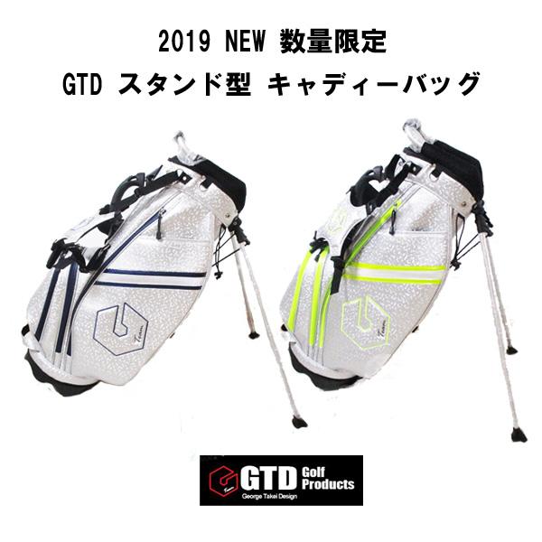 数量限定 GTD 軽量 スタンド型 キャディーバッグ Stand model 9.0型 限定 2019年 19STBSBG