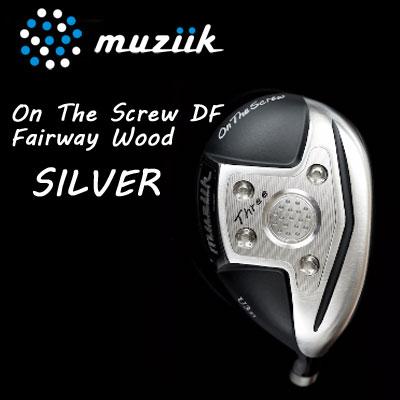 ムジーク オンザスクリュー ユーティリティ シルバー muziik On The Screw DU Utility SILVER(ヘッド単品販売不可)