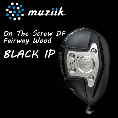 ムジーク オンザスクリュー ユーティリティ ブラックIP muziik On The Screw DU Utility BLACK IP(ヘッド単品販売不可)