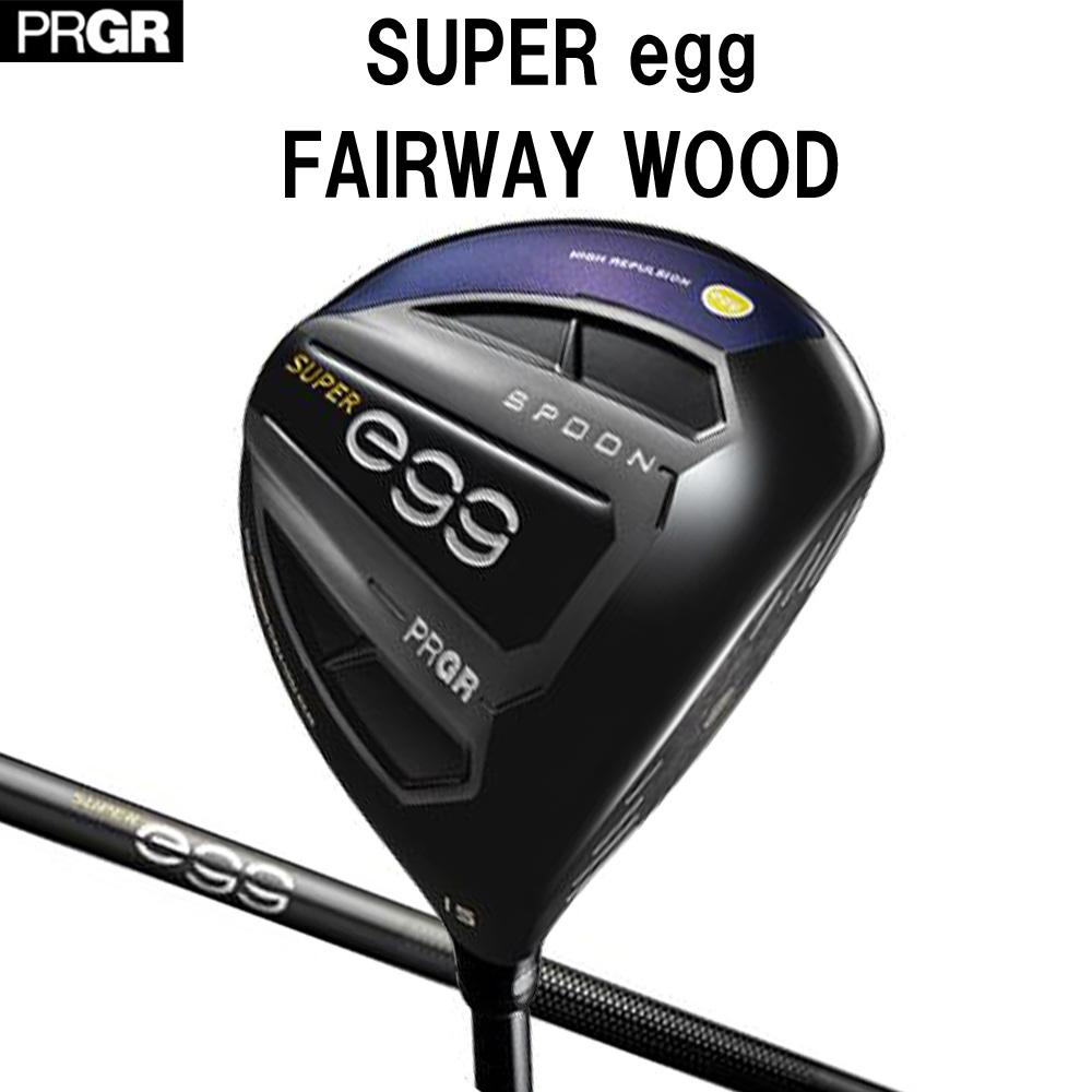 PRGR SUPER egg FAIRWAY WOOD FW フェアウェイウッド プロギア 高反発モデル 2019年モデル