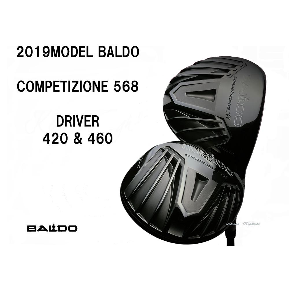 【ヘッド単品販売不可】 BALDO ヘッド単品 COMPETIZIONE568 STRONGLUCK 420 / 460 ドライバー 【組立工賃無料】
