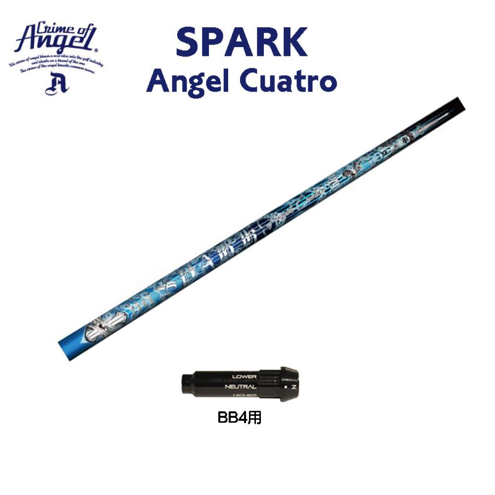 スリーブ付シャフト クライムオブエンジェル スパーク・エンジェル BB4用 ドライバー用 カスタムシャフト 純正スリーブ SPARK Angel Cuatro