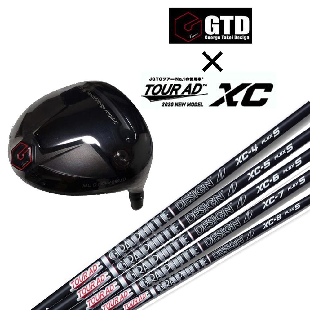 【限定製作】 GTD Angel-C GTD ドライバー ツアーAD ツアーAD XC Tour Tour AD XC オリジナルカスタム, ピカキュウ:25504b62 --- mail.analogbeats.com
