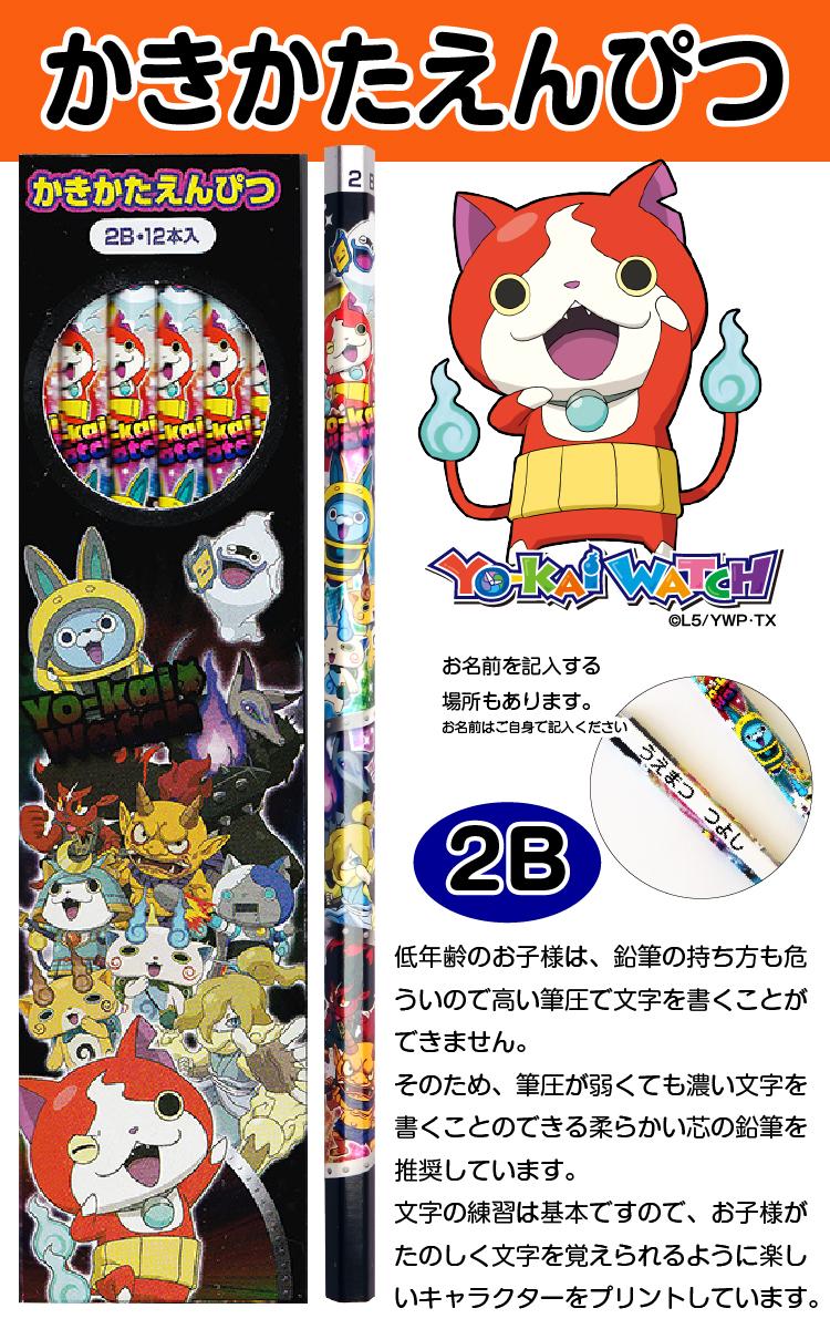 楽天市場soy受賞セール100円1000円クーポン発行中かきかた