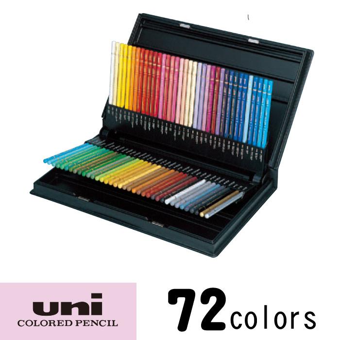 三菱 色鉛筆 ユニカラー72色 三菱Uni 色鉛筆 72色 ユニカラー72C 274002