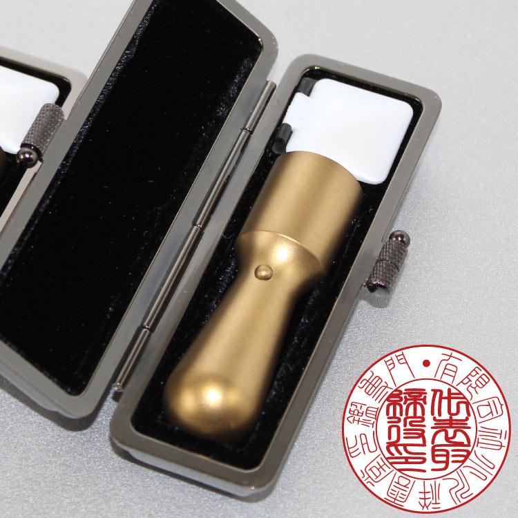 法人印鑑 直径18mm【実印】チタンプライムゴールド 艶なし マットタイプ チタン 印鑑