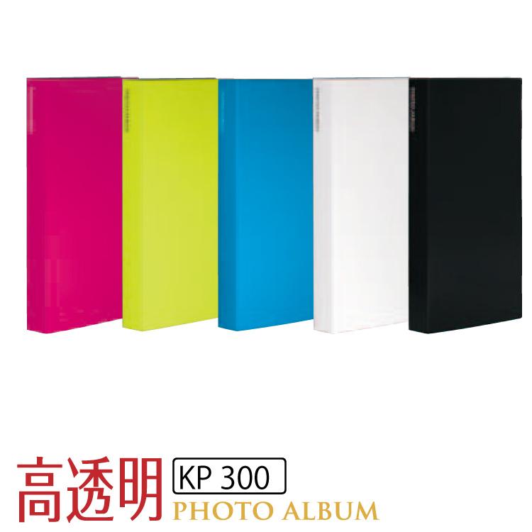 L判写真が見開きで12枚収容できる 高透明ポケット採用のフォトアルバム 商品 アルバム KP-300 Lサイズ300枚収納 高透明アルバム セキセイ 大容量 現品