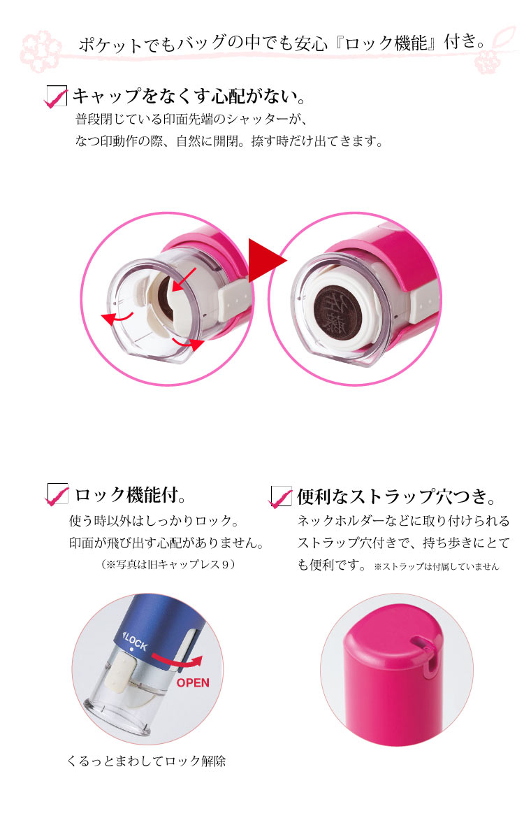 Point 10 times ★ シャチハタ Capless 9 new colors 10 color design with 1000 yen just shachihata name Capless 910P14Nov13