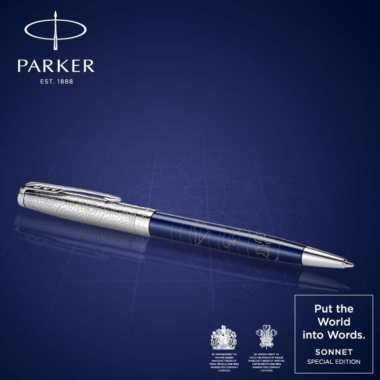 パーカー ソネット スペシャルエディション PUT THE WORLD INTO WORDS アトラスCT(限定品) ボールペン