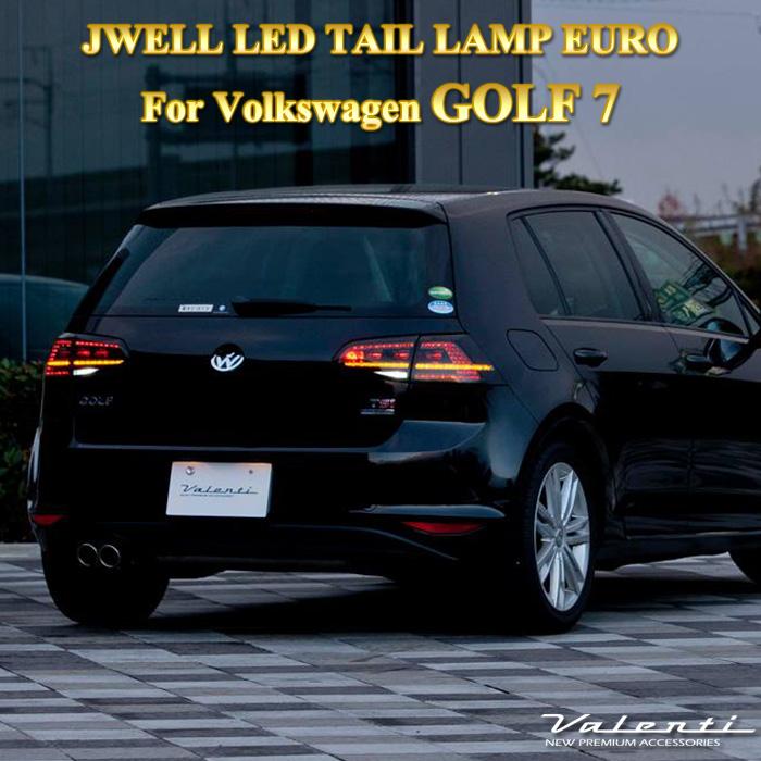 VALENTI フォルクスワーゲン ゴルフ7 ヴァレンティ ジュエル LEDテールランプ ユーロ 流れるウィンカー TVGOLF7