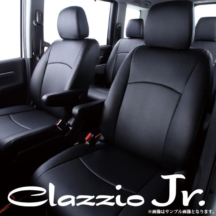 ハイエースワゴン グランドキャビン 1列目 2列目用 シートカバー Clazzio クラッツィオジュニア CLJ1092