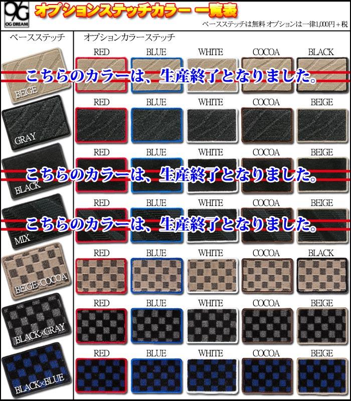 5個豐田旅行車保護乘坐專用的層墊子+ragejjimattosetto MAT133