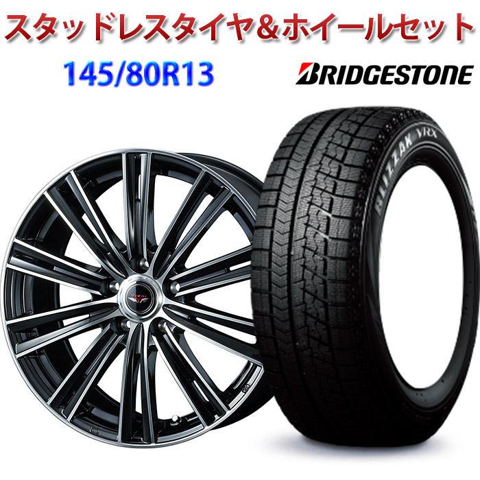 軽自動車用 スタッドレスタイヤ & ホイール 4本セット 145/80R13 Tead Snap ブリヂストン TS145-13-BS