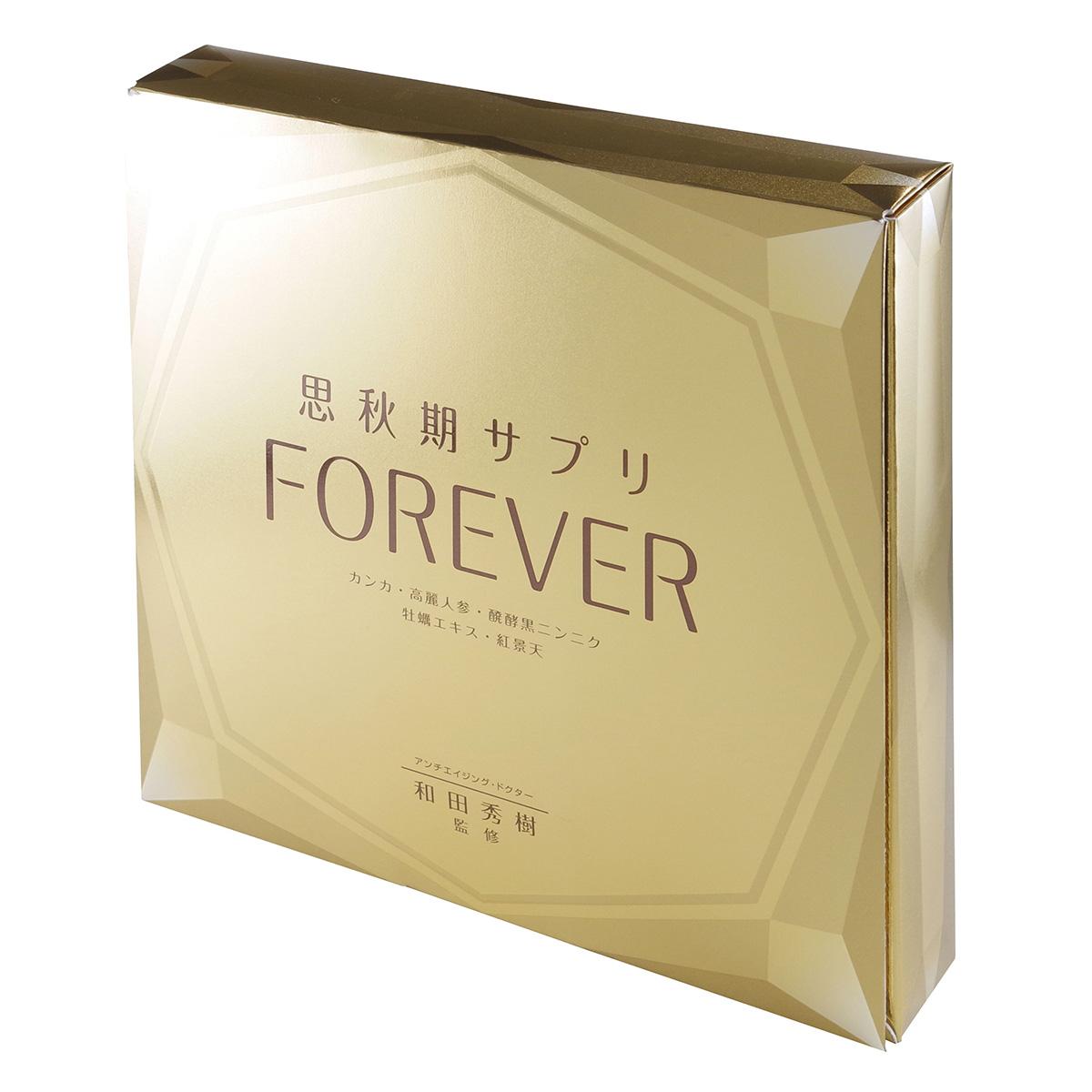 【栄進製薬】思秋期サプリFOREVERゴールド