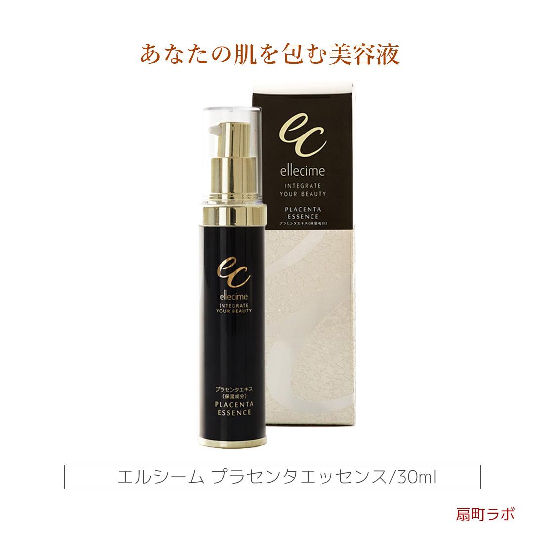 【送料無料】エルシーム プラセンタエッセンス 美容液 30ml/ellecime非加熱の生プラセンタがあなたの肌を包む女性 美容 化粧品 コスメ