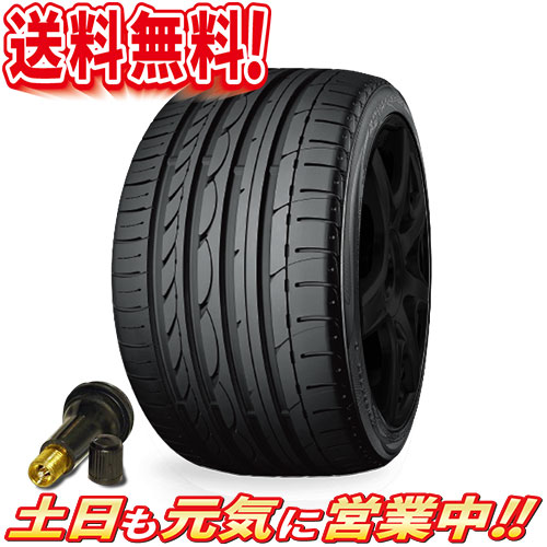 サマータイヤ 2本セット ヨコハマ ADVAN SPORT V103S 91W MO 245/40R17インチ 送料無料 バルブ付