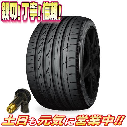サマータイヤ 2本セット ヨコハマ ADVAN SPORT V103 89Y 215/45R18インチ 新品 バルブ付