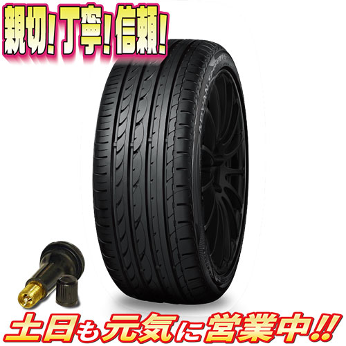 サマータイヤ 2本セット ヨコハマ ADVAN SPORT V103 ZPS ランフラット 225/50R17インチ 新品 バルブ付 225/50RF17