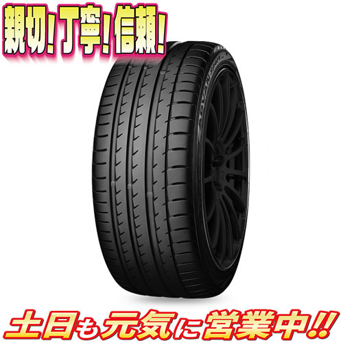 サマータイヤ 1本 ヨコハマ ADVAN SPORT V105 91Y XL V105S 215/45R17インチ 新品