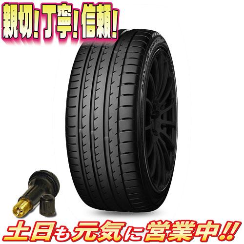 サマータイヤ 1本 ヨコハマ ADVAN SPORT V105 84V  195/50R16インチ 新品 バルブ付
