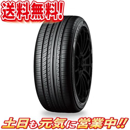 サマータイヤ 4本セット ヨコハマ ADVAN db デシベル V552 225/55R17インチ 送料無料