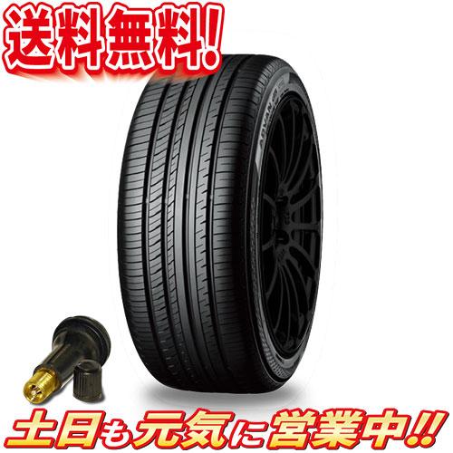 サマータイヤ 1本 ヨコハマ ADVAN db デシベル V552 225/40R18インチ 送料無料 バルブ付
