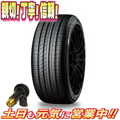 サマータイヤ 1本 ヨコハマ ADVAN db デシベル V552 205/60R16インチ 新品 バルブ付