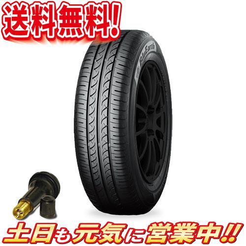 サマータイヤ 4本セット ヨコハマ BluEarth AE01 ブルーアース 165/60R15インチ 送料無料 バルブ付