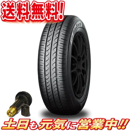 サマータイヤ 2本セット ヨコハマ BluEarth AE01F 205/65R16インチ 送料無料 バルブ付