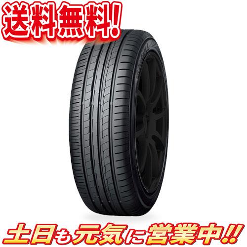 サマータイヤ 4本セット ヨコハマ BluEarth AE50 215/65R17インチ 送料無料