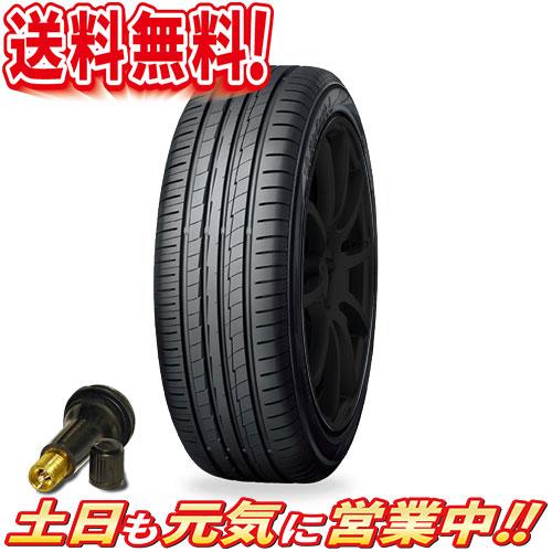 サマータイヤ 2本セット ヨコハマ BluEarth AE50 195/55R15インチ 送料無料 バルブ付