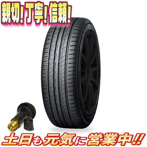 サマータイヤ 4本セット ヨコハマ BluEarth AE50 225/50R16インチ 新品 バルブ付