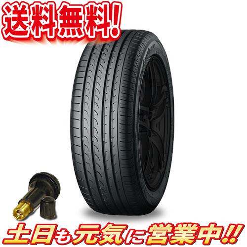 サマータイヤ 2本セット ヨコハマ BluEarth RV02 92H 205/60R16インチ 送料無料 バルブ付