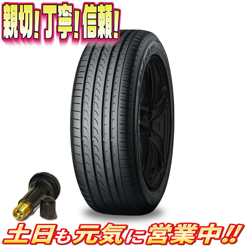 サマータイヤ 4本セット ヨコハマ BluEarth RV02 99V 225/55R19インチ 新品 バルブ付