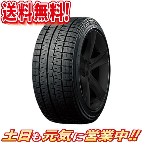スタッドレスタイヤ 1本のみ ブリヂストン BLIZZAK RFT RUNFLAT 255/55R18インチ 激安販売aa 2本 4本セット 販売可能