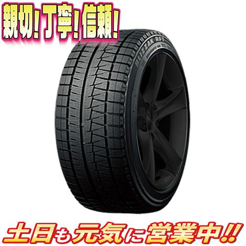 スタッドレスタイヤ 4本セット ブリヂストン BLIZZAK RFT RUNFLAT 275/40R20インチ 激安販売aa 2本 4本セット 販売可能