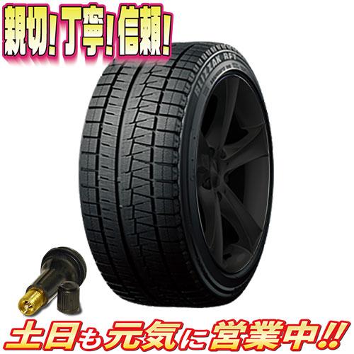 スタッドレスタイヤ 2本セット ブリヂストン BLIZZAK RFT RUNFLAT 205/55R17インチ 激安販売aA 2本 4本セット 販売可能