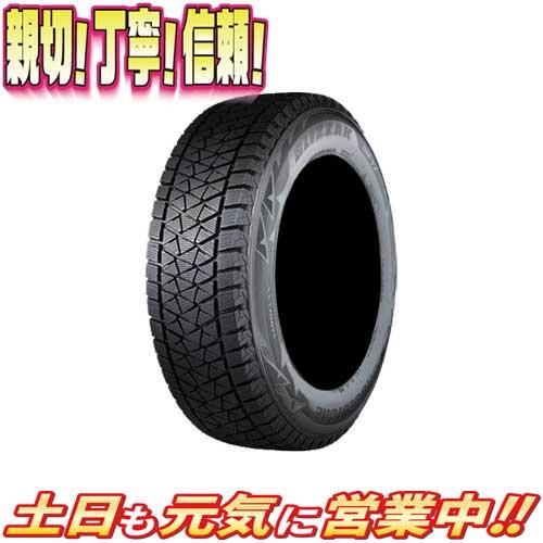 スタッドレスタイヤ 4本セット ブリヂストン BLIZZAK ブリザック DM-V2 ブイツー 195/80R15インチ 新品 スタッドレス 冬用タイヤ