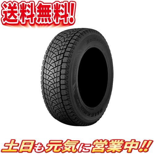 スタッドレスタイヤ 1本のみ ブリヂストン BLIZZAK DM-Z3 285/75R16インチ 送料無料Aa 2本 4本セット 販売可能