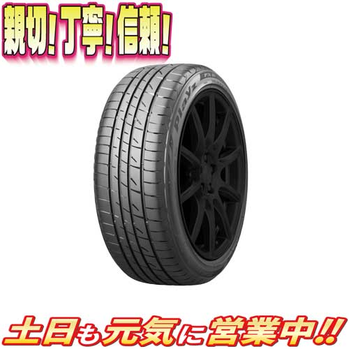 サマータイヤ 1本 ブリヂストン Playz プレイズ PX-2 195/55R16インチ 新品