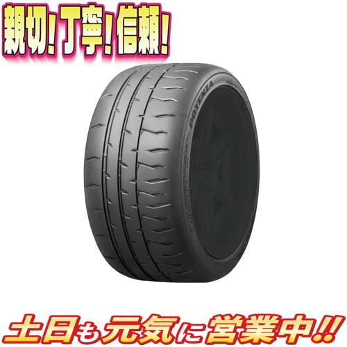 サマータイヤ 1本 ブリヂストン POTENZA ポテンザ RE-71RS 205/45R16インチ 新品